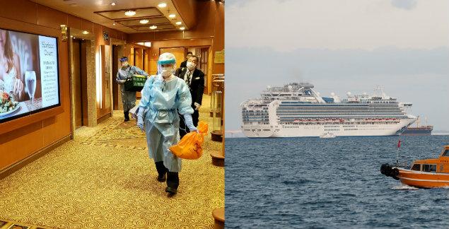 Crucero de Japón
